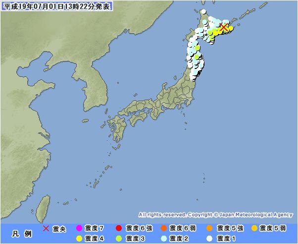 ■根室支庁北部M5.8(最大震度4)の地震発生と、6/25.会員専用掲示板内予知実験の結果報告■_e0006509_1012646.jpg