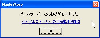 c0013211_9575821.jpg