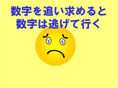 f0054720_22521789.jpg