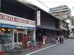 京都 イノダコーヒ 他_b0054727_2574756.jpg