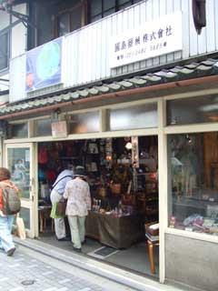 京都 イノダコーヒ 他_b0054727_352414.jpg