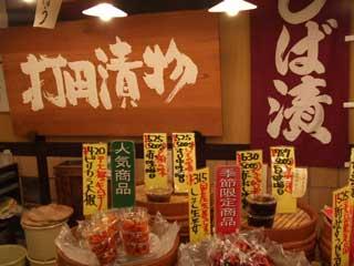 京都 イノダコーヒ 他_b0054727_392076.jpg