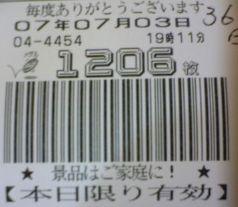 f0065228_23363931.jpg