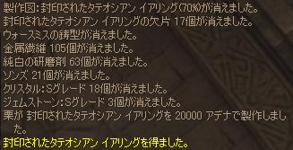 c0016640_934020.jpg