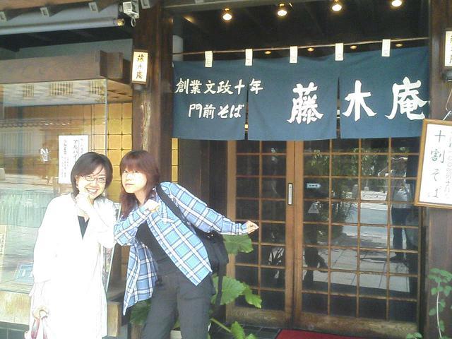 長野へGO!(前編)_e0013944_016455.jpg