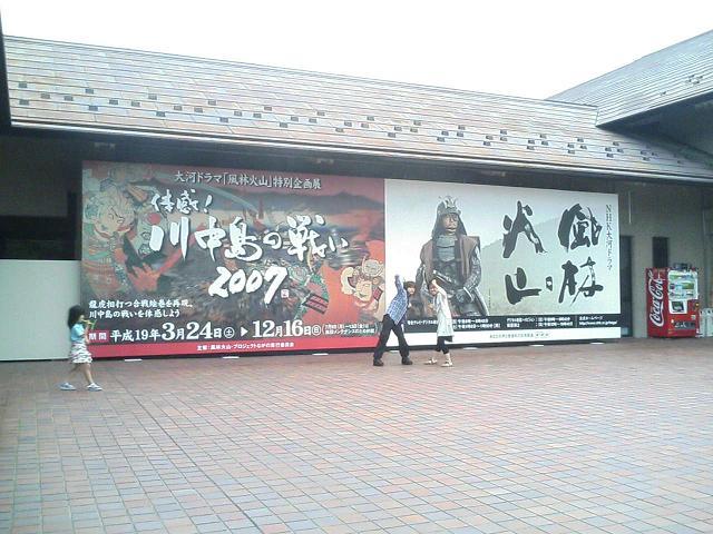 長野へGO!(後編)_e0013944_2244514.jpg