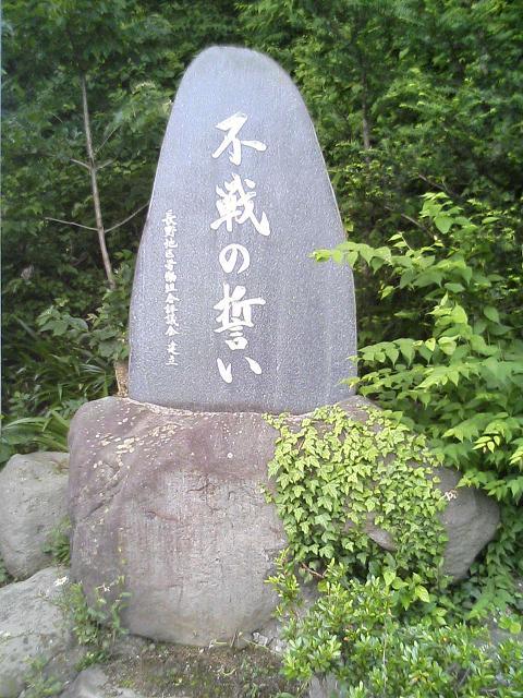 長野へGO!(後編)_e0013944_425735.jpg