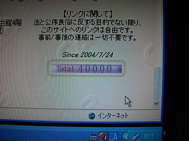 e0126548_015411.jpg
