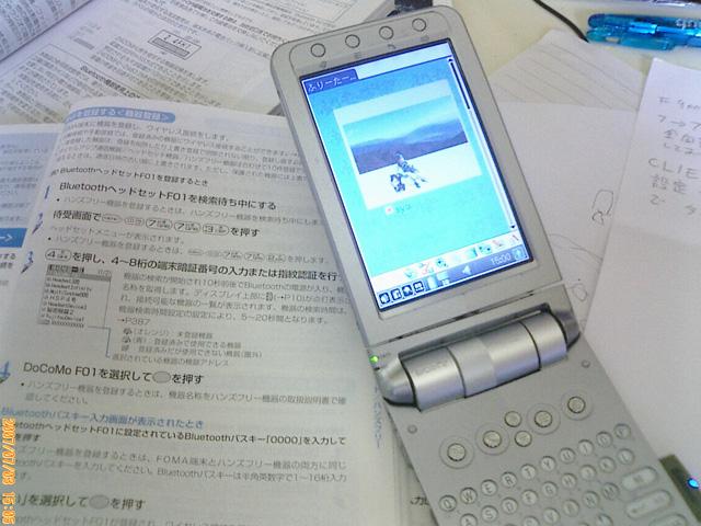 b0029350_1516968.jpg