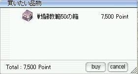 d0044652_16512623.jpg