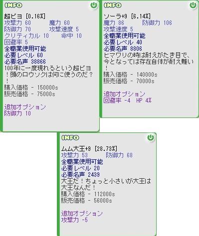 b0043454_1530591.jpg