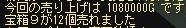 e0098659_16301646.jpg