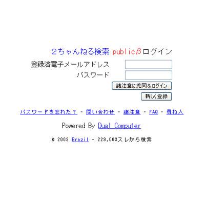f0002759_7144544.jpg
