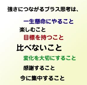 f0056278_1121092.jpg