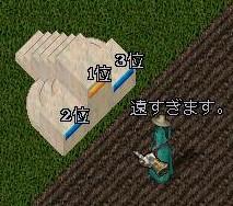 【コートの秘密シリーズ】第1弾アスカ編!!_a0100479_21204772.jpg