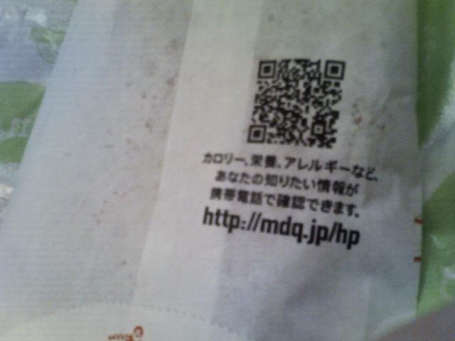 f0006980_15595286.jpg