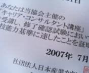 f0016981_20153374.jpg