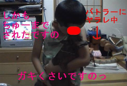 f0123589_15172844.jpg