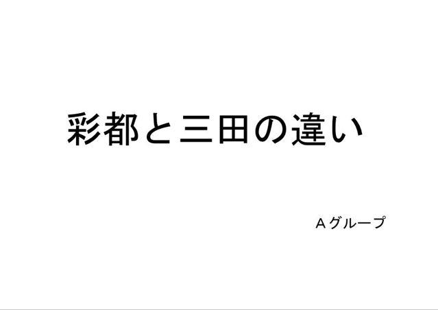 d0110198_17113577.jpg