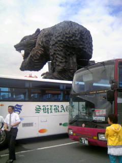 北海道祭り!<熊出没編>_e0031798_23432411.jpg