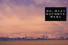 b0008511_19364621.jpg