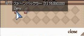 f0051113_20391110.jpg