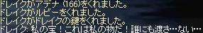 d0078615_0502251.jpg