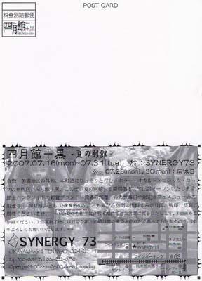 f0128920_10251646.jpg