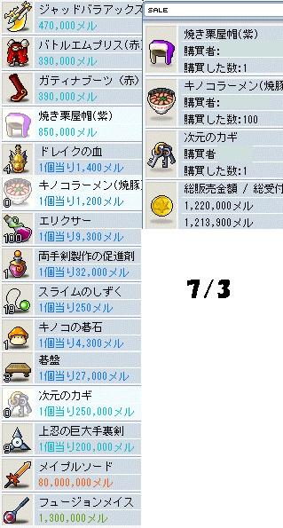 c0055827_7343067.jpg