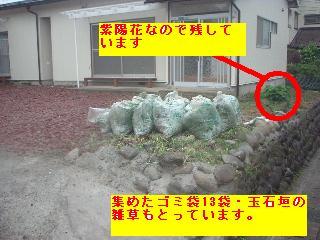 賃貸草刈と鍵交換_f0031037_14174531.jpg