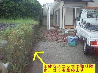 賃貸草刈と鍵交換_f0031037_14213028.jpg