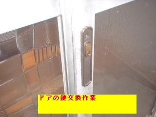 賃貸草刈と鍵交換_f0031037_14251425.jpg