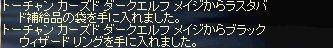 b0010543_57176.jpg