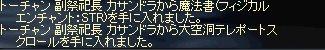 b0010543_571773.jpg