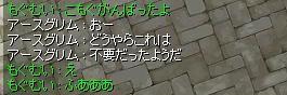 f0055549_164423.jpg