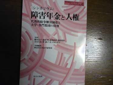 本になりました_d0079257_18125795.jpg