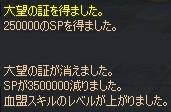 a0030061_15491487.jpg