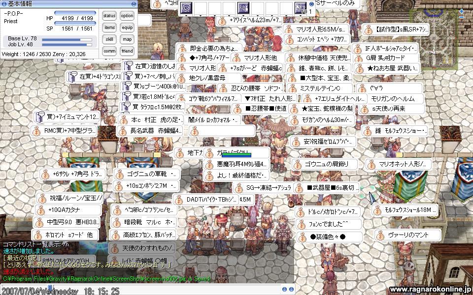 d0074364_18314163.jpg