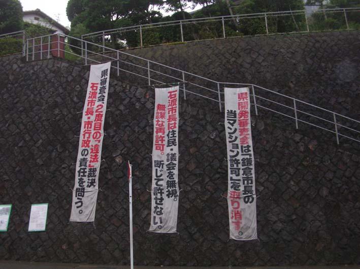 星野代表世話人が石渡市長にあらためて会談申し入れる_c0014967_2041816.jpg