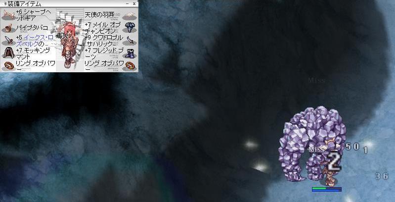 b0109570_12294938.jpg