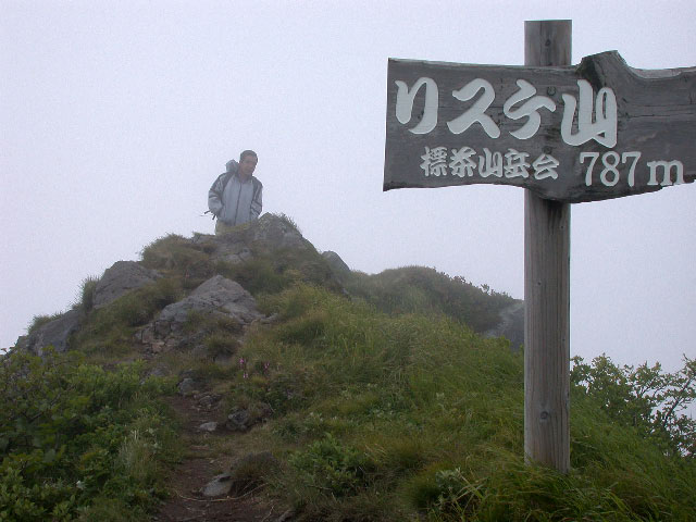 西別岳:リスケ山_e0100772_22212387.jpg