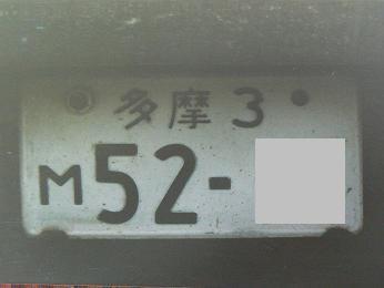 f0145372_3362965.jpg