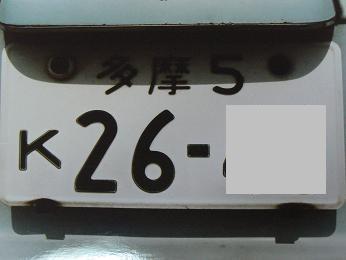 f0145372_339523.jpg