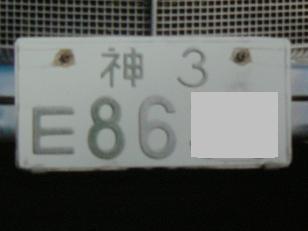 f0145372_3451167.jpg
