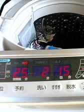 とれる粉末くんで お洗濯に挑戦~♪_e0123286_1443472.jpg