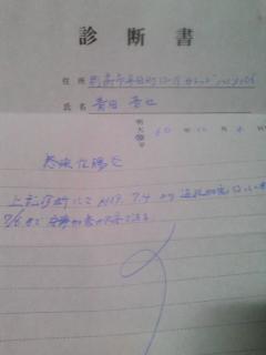 d0016489_9234384.jpg