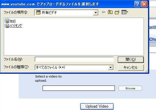 f0087701_2155075.jpg