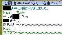 b0098610_1428032.jpg