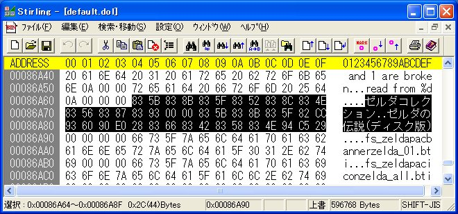 b0030122_1404466.jpg