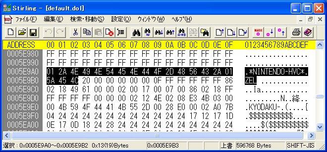 b0030122_141098.jpg